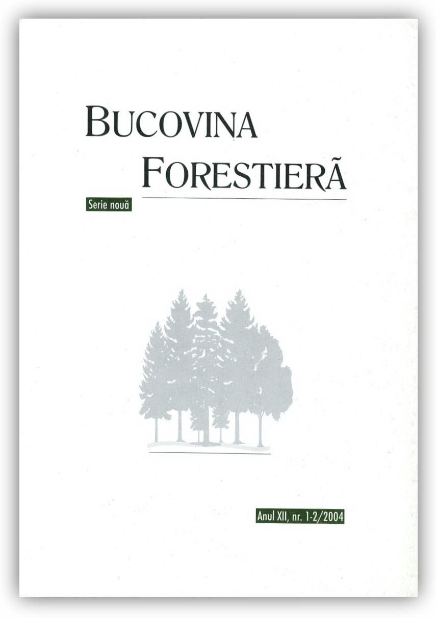 Vizualizare Vol. 12 Nr. 1-2 (2004)