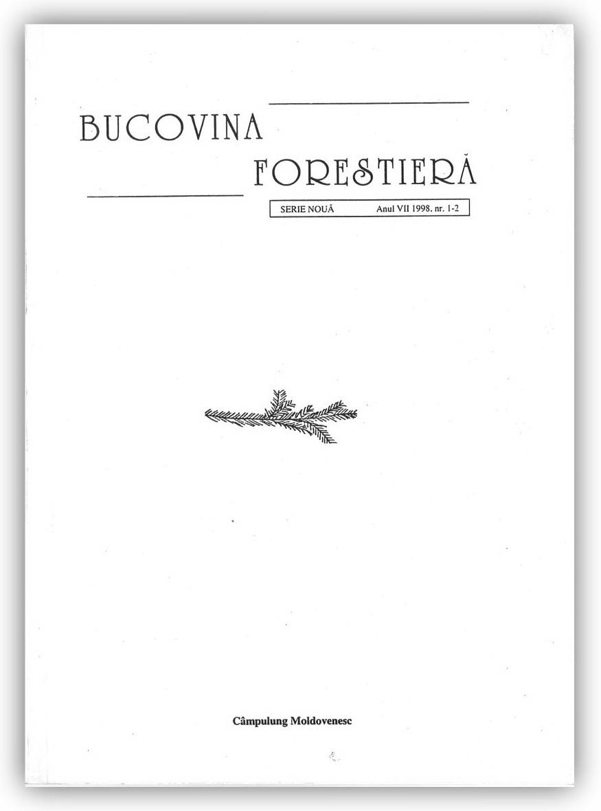 Vizualizare Vol. 7 Nr. 1-2 (1998)