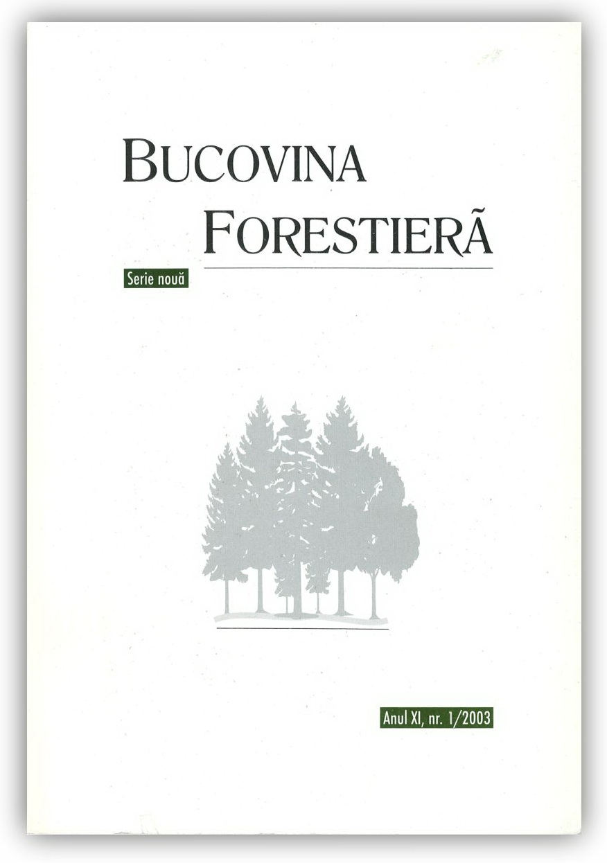 Vizualizare Vol. 11 Nr. 1 (2003)
