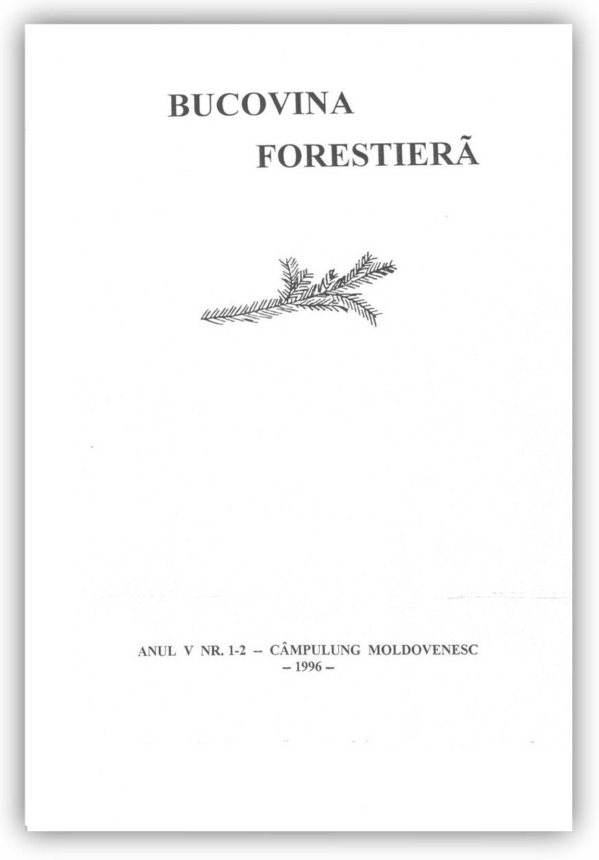 Vizualizare Vol. 5 Nr. 1-2 (1996)