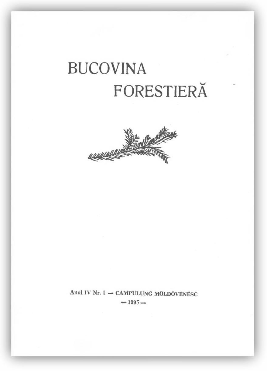 Vizualizare Vol. 4 Nr. 1 (1995)